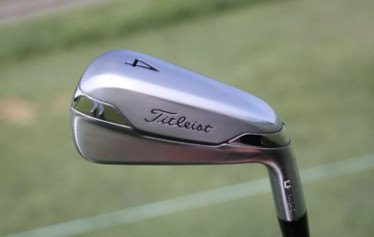 Titleist U500, U510 Utilities Are All About Distance and Forgiveness